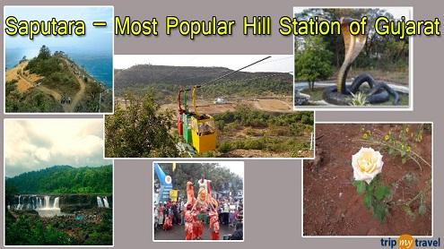 Saputara – Most Popular Hill Station of Gujarat