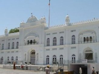 Chhattisgarh bilaspur city