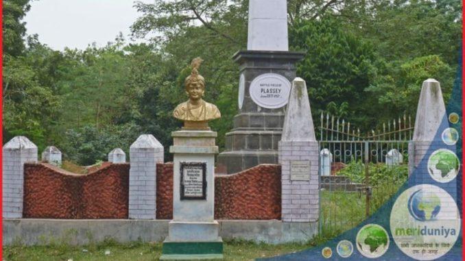 Palashi-paschim-bangal