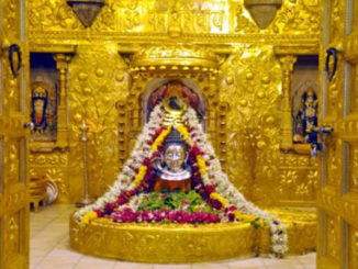 Somnath Temple images