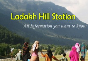ladakh-hill-station